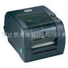 厦门标签打印机