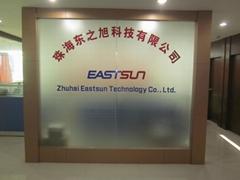 珠海东之旭科技有限公司