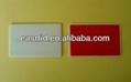 UHF RFID 车辆管理 挡风玻璃标签
