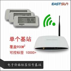 电子价格标签信号基站 433MHZ无线信号 900平米覆盖范围