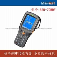 UHF超高频RFID标签读写器 多功能RFID手持机 超高频RFID手持机