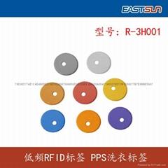 RIFD低頻洗衣標籤 RIFD標籤 衣服標籤 頻率125K