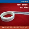 EM composite/permanent magnetic stripe