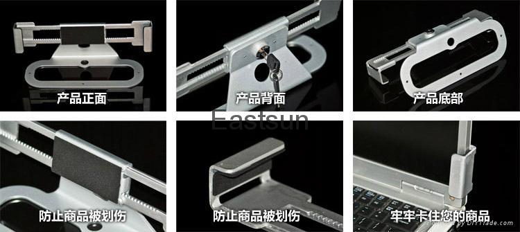 laptop security lock