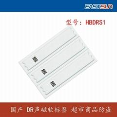 供應國產DR聲磁防盜標籤 服裝防盜標籤 化妝品標籤 ESDRS1