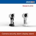 camera alarm stand