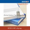 超高频服装管理RFID标签 UHF标签 夹子