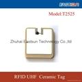 陶瓷标签RFID抗金属标签T2
