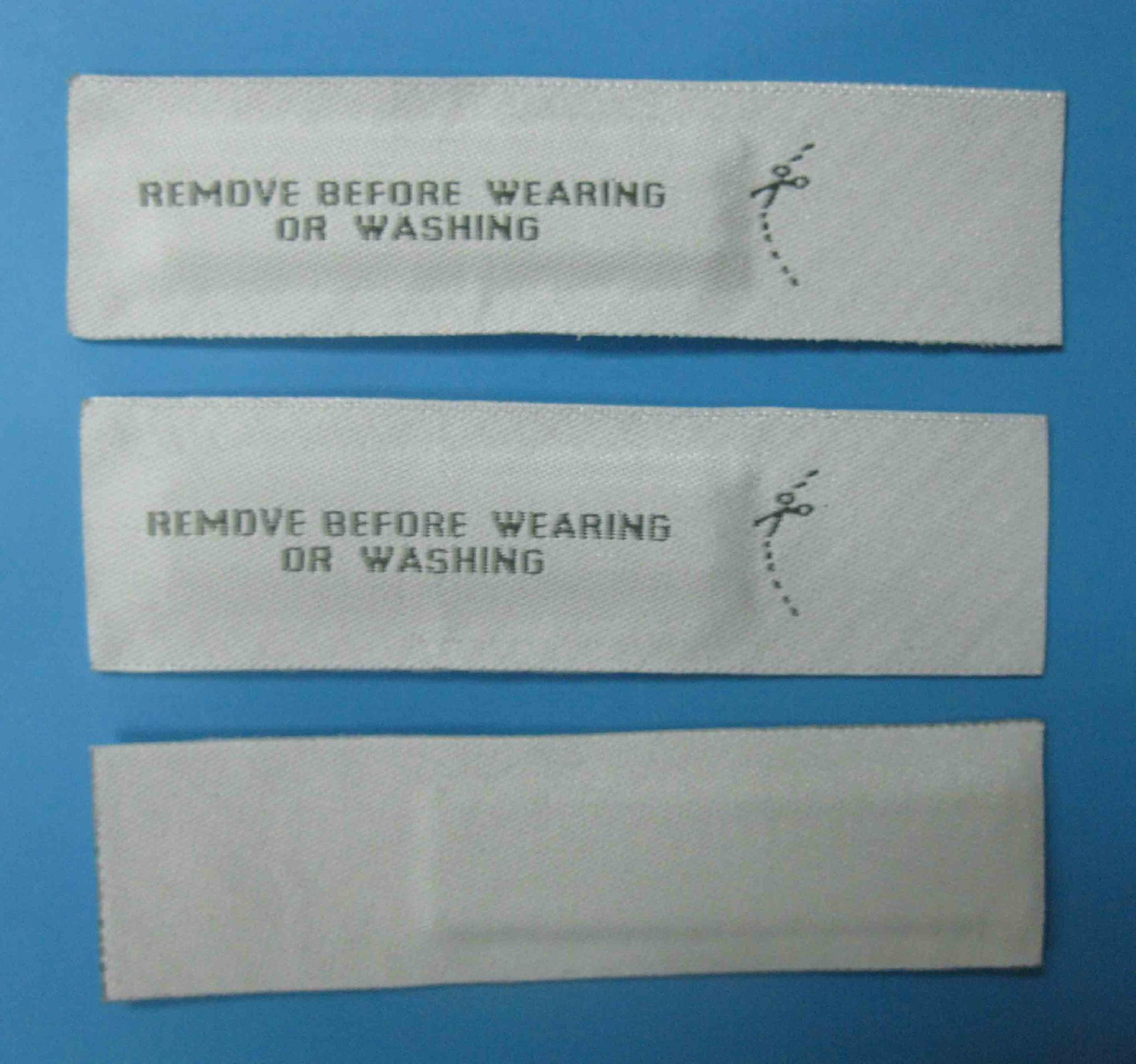 服装防盗织唛