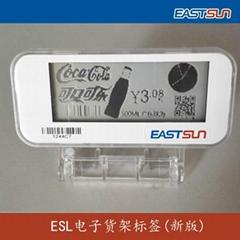 显示多国语言的电子货价标签