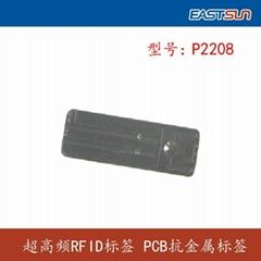 RFID metal tag (Printed circuit board , PCB )