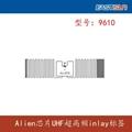 RFID UHF inlay Alien 9610 dry/wet lnlay