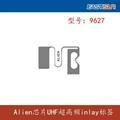 铜版纸RFID标签 inlay标签 9627