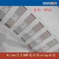 RFID超高频湿inlay标签9710