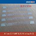 RFID標籤 電子不干膠標籤