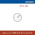 Top sale Impinj J41 uhf rfid inlay EPC