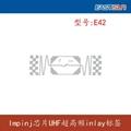 UHF超高频RFID电子标签impinj Inaly E42