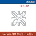UHF超高频RFID电子标签impinj Inaly B45