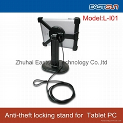 360 degree rotating Tablet pc anti-theft display stand with lock