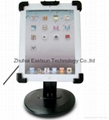 tablet pc locking stand