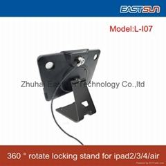Exclusive 360 degree rotating security display stand with lock for ipad2/3/4 air