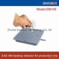 AM 58KHZ聲磁防盜系統 生產線DR防盜軟標籤檢測器 2