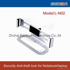 Metal Security anti-theft Lock for Notebook/laptop display