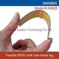 China Long range RFID UHF flexible