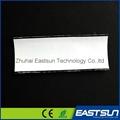 2015 China best sale RFID washable