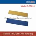 RFID户内不规则资产管理远距离柔性抗金属超高频915RFID柔性电子标签