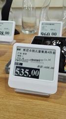 Fast refresh speed 4.2'' E-ink electronic shelf label