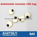 定制RFID标签圆形陶瓷抗金属标签电力箱电力设施工具等管理