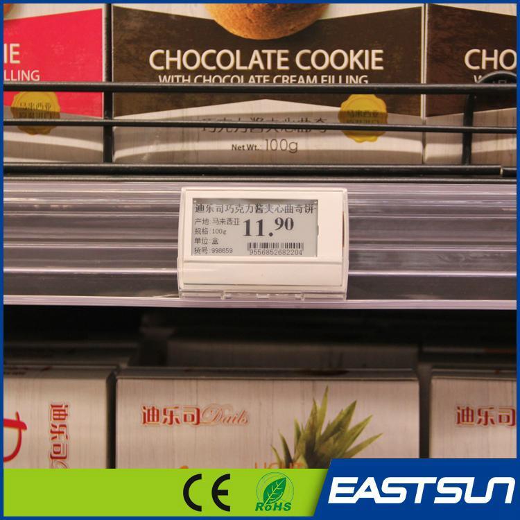 超市电子货架标签