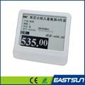 4.2 inch Electronic shelf label