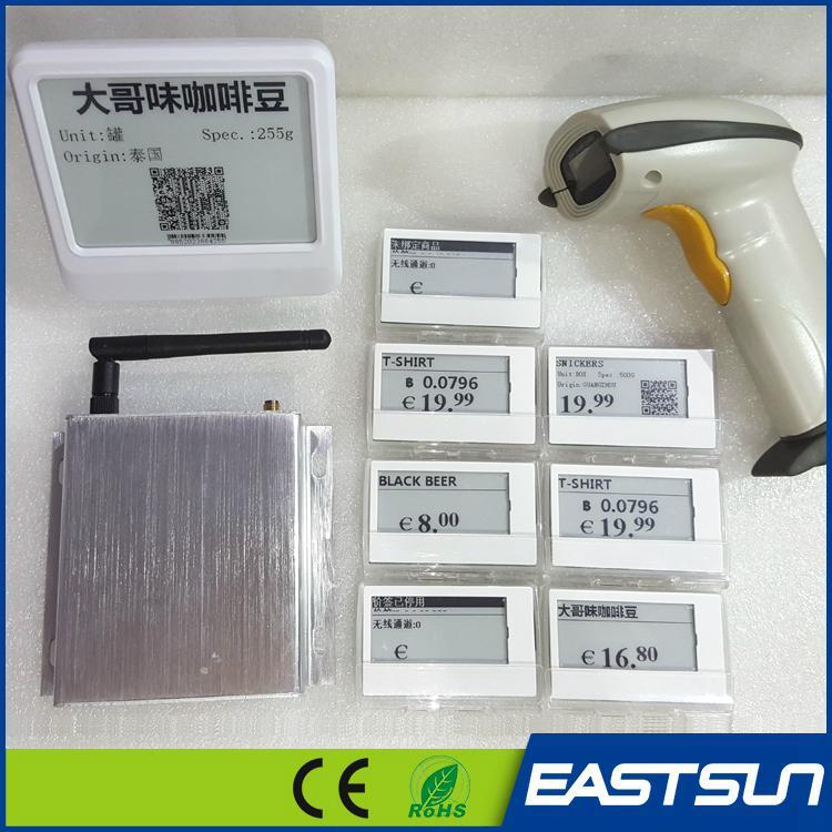 电子货架标签简易测试demo系统 1
