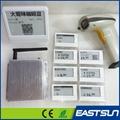 电子货架标签简易测试demo系统