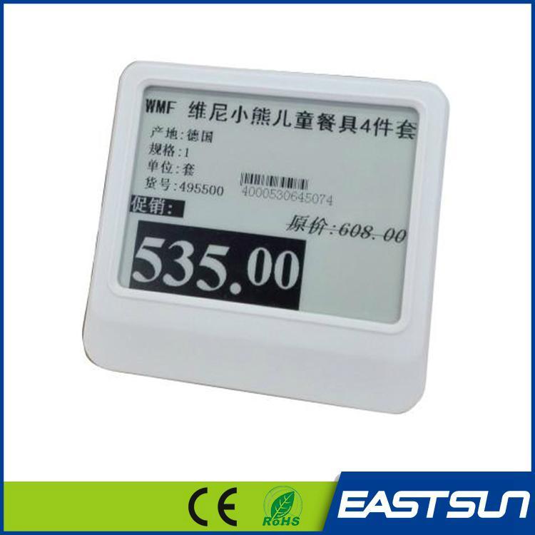 电子货架标签简易测试demo系统 2
