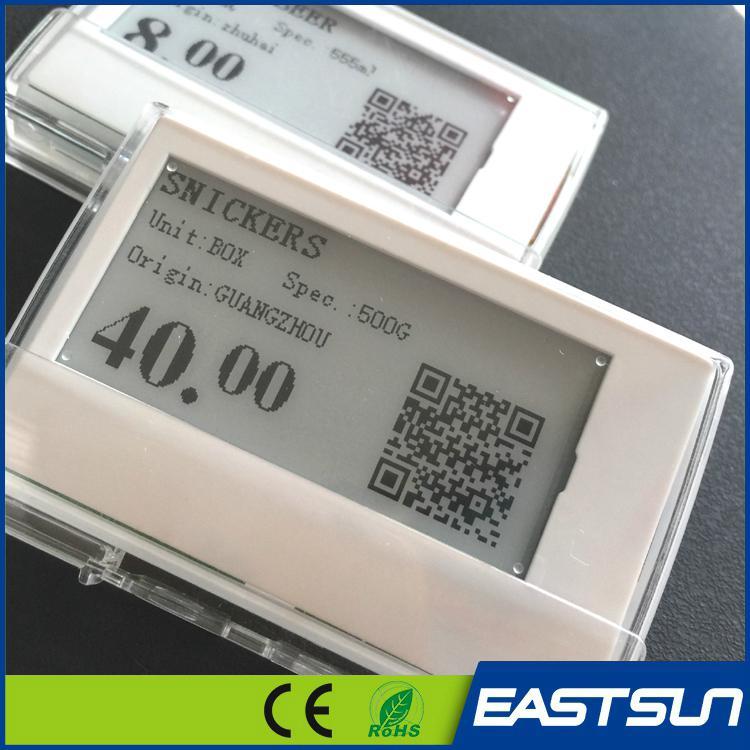 电子货架标签简易测试demo系统 3