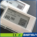 電子貨架標籤簡易測試demo系統 3