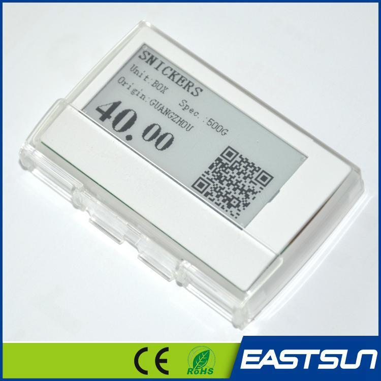 電子貨架標籤簡易測試demo系統 4