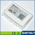 电子货架标签简易测试demo系统 4