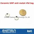 UHF RFID资产追踪迷你陶瓷标签