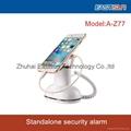 蘋果/安卓系列手機充電報警器