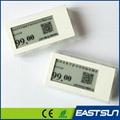 超市货架lcd显示电子纸电子货架标签