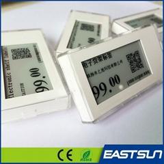 """2.1""""高清電子紙顯示屏電子貨架標籤價格標籤"""