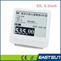 零售显示标签电子价格标签系统