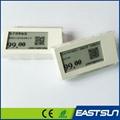 电子油墨显示器的数字货架标签 6