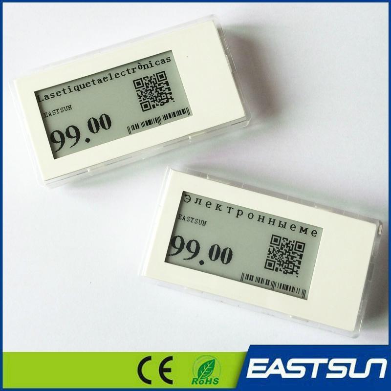 电子油墨显示器的数字货架标签 9