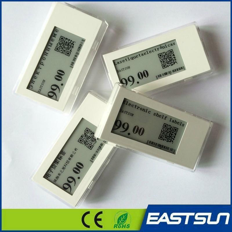 电子油墨显示器的数字货架标签 11