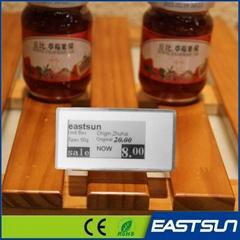顯示超市標籤電子貨架標籤顯示小標籤